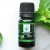 Peppermint 100% Pure Essential Oil (Therapeutic)